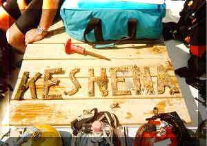 Lettering recovered from the stern of the Keshena by Captian Dave Sommers, Dive Hatteras